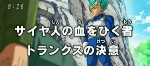 Vegeta y Trunks en los avances del episodio 54