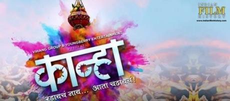 Marathi Movie Kanha | Box Office Collection | Avadhoot Gupte ... - indianfilmhistory.com