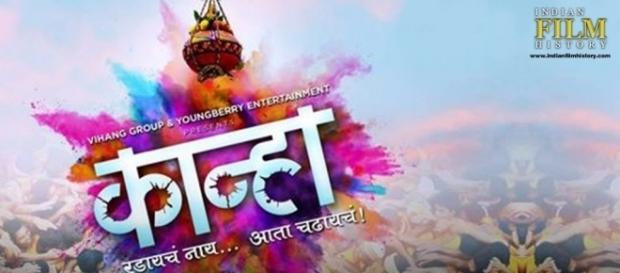 Marathi Movie Kanha | Box Office Collection | Avadhoot Gupte ... - indianfilmhistory.com