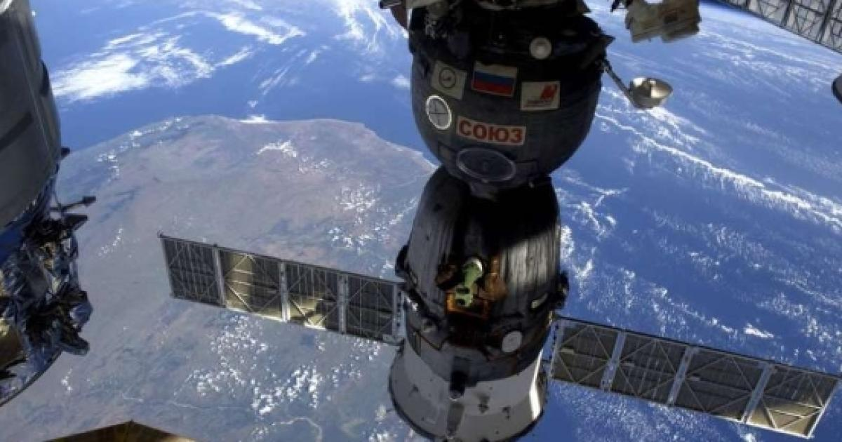 A livestream view of Earth from the ISS - Business Insider |View From International Space Station