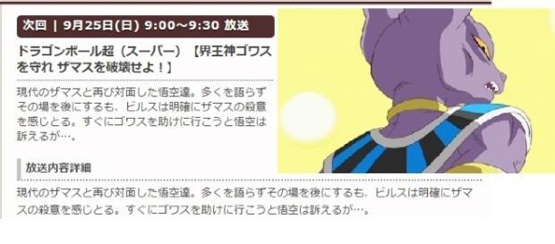 Sinopsis presentada en la pagina oficial de Fuji-Tv