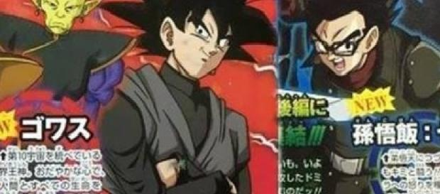 Dragon Ball Super: Gohan and Black. Wikipedia Photos