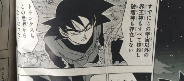 DBS Manga 16 Black Goku 2016 Toyotaro