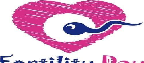 Logo Fertility day 2016, 22 settembre