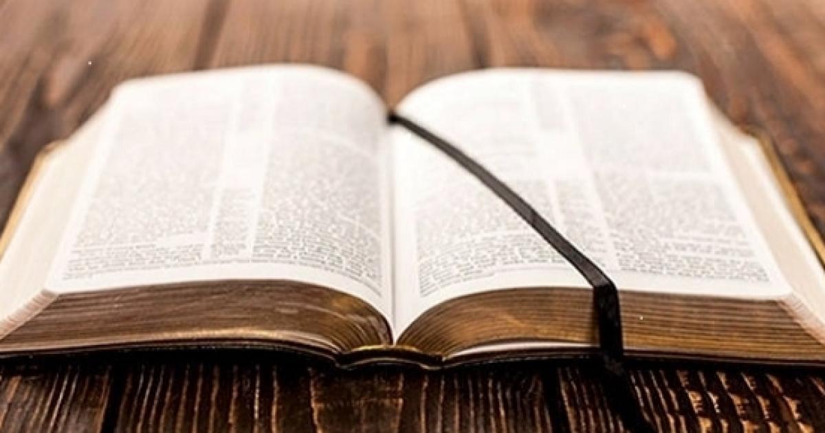 Versiculos De La Biblia De Animo: Versículos Para La Tristeza Que Te Harán Sentir Mejor