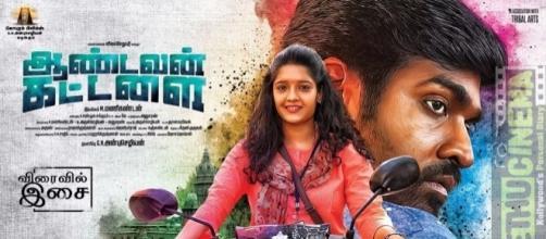 Aandavan Kattalai Tamil Movie First Look | Gethu Cinema - gethucinema.com
