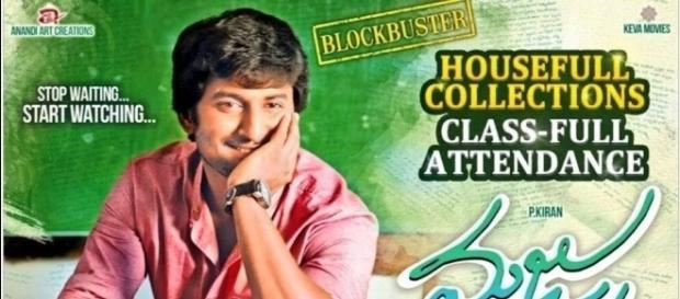 Majnu 2nd, 3rd, 4th Day Box Office Collections | Majnu First ... - blogspot.com
