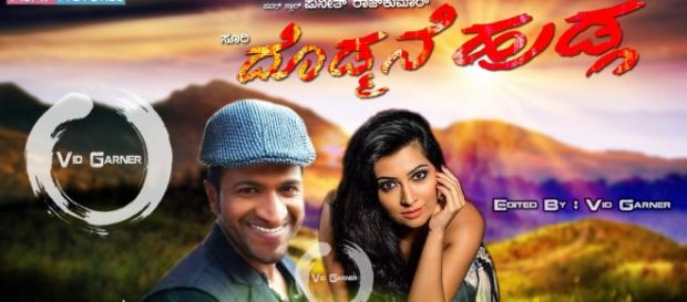 Dodmane Huduga movie review (Panasiabiz.com)