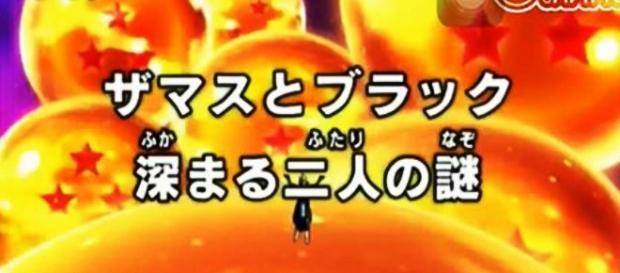 Zamasu obtiene la inmortalidad gracias a la súper esferas del Dragón.