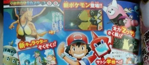 Imagen sacada de la página https://www.koi-nya.net/2016/09/15/primer-trailer-del-anime-pokemon-sol-luna/