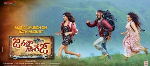 Janatha Garage' 3-day box office collection: Jr NTR-Mohanlal film ... - ibtimes.co.in