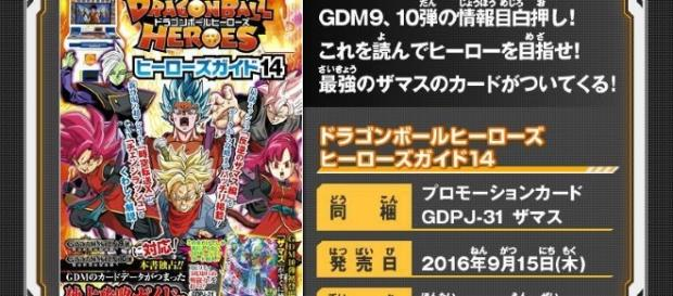 Nueva imagen dentro de la pagina oficial DBH