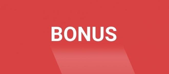 Earn a bonus for writing articles about Celebrity Big Brother. Until January 14th ONLY
