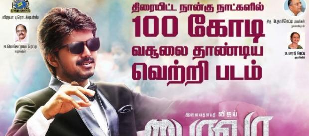Vijay from 'Bairavaa' (Image credits: Twitter.com/Vijayaprodn)