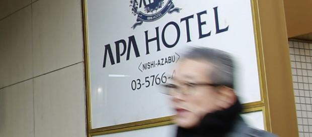 Japanese hotel chain sparks fury in China after it denies Rape of ... - mashable.com