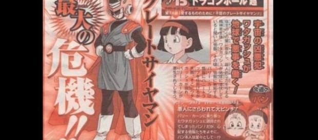 Dragon Ball Super-Sapphire237-youtube