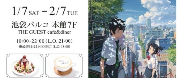 2 cafés en Japón que no te puedes perder, uno en el distrito de Ikebukuro y otro en Nagoya