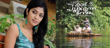 Rima Kallingal Kaadu Pookkunna Neram Movie | Latest ... - todayincity.com