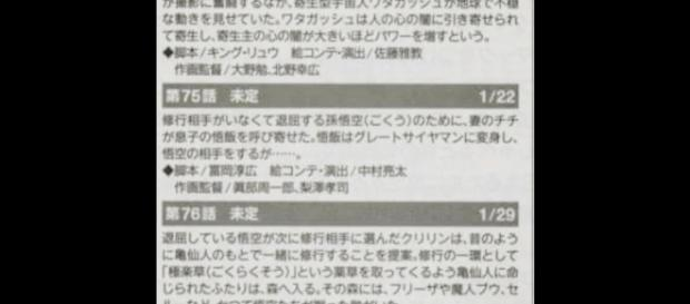 Sinopsis episodios 74 al 77 de la serie Dragon Ball Super