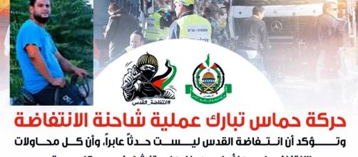 Selon Hamas, l'intifada serait relancée à Jérusalem après le ''martyre'' de Fadi al-Qanbar (photomontage Jef T., Blasting News)