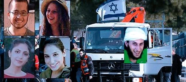 Les quatre officiers victimes de l'attentat commis à Jérusalem par Fadi Qunbar (photomontage Jef T. pour Blasting News)