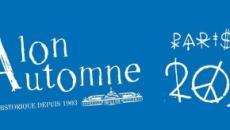 Salon d'Automne, édition 2017.