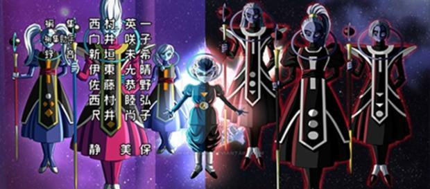 Nuevo Ending de Dragon Ball Super.