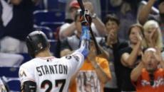 MLB Trade Rumors: Red Sox, Cardinals eye Giancarlo Stanton? JD asking price