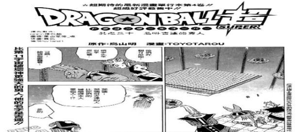 'Dragon Ball Super' Manga Kapitel 30 Deutsch - otakukart.com