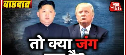 The protagonists Kim and Trump Image source(Youtube .com) from Ajtak news