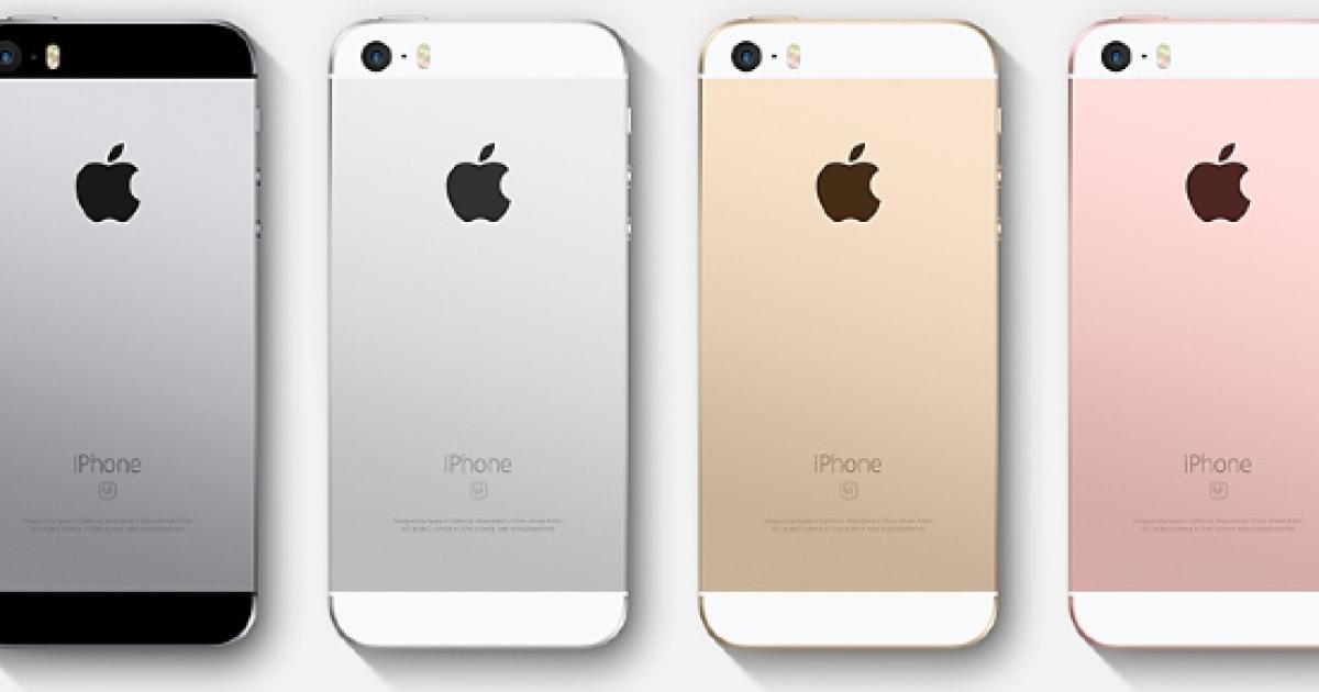 iPhone SE 2 aa0dbb2553b