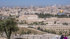 Jerusalén en el centro de la atención mundial