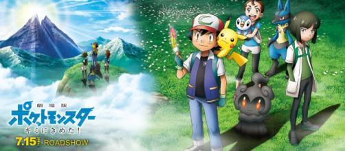 Pokémon, te elijo a ti! se estrenará el 6 de julio en Francia ... - pokecompany.com