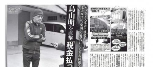 Akira Toriyama, creador de la serie DBS en peligro de pasar unos cuantos meses en prisión por evadir pago de impuestos.