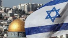 Historia de Jerusalén: hoy en el centro de la mirada internacional
