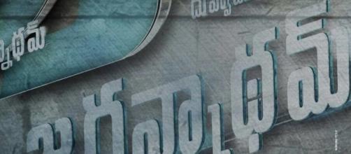 'Duvvada Jagannadam' pre-look poster (Image credits: PR Handout)