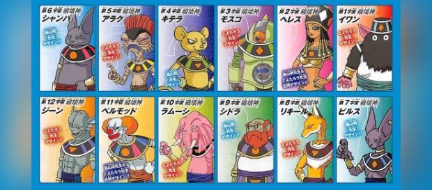 Los 12 dioses de la destrucción y sus respectivos nombres.
