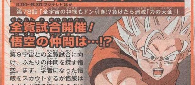 Dragon Ball Super Episode 78 sinopsis oficial