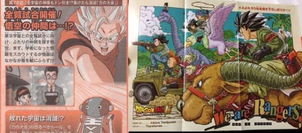 Sinopsis del episodio 78 y poster de la nueva saga