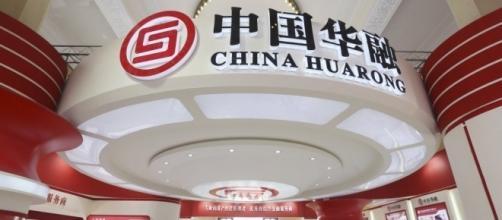 China bad debt manager Huarong has mediocre start to Hong Kong ... - scmp.com