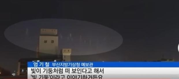 População avalia que extraterrestres podem estar desencadeando os eventos (YTN News)