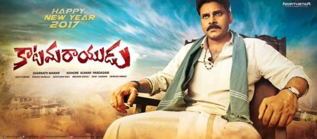 "Katamarayudu on Twitter: ""We present to you, the most anticipated ... - twitter.com"