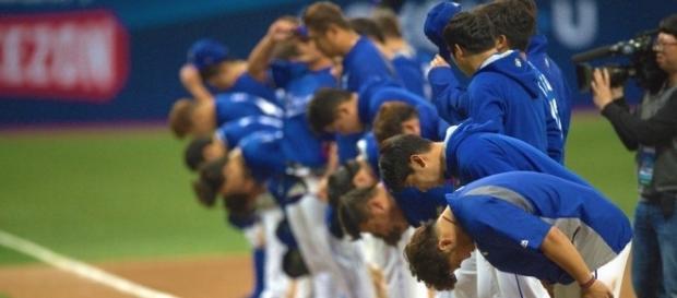 Seleção sul-coreana agradece aos torcedores que apoiaram a seleção (Foto: divulgação Twitter)