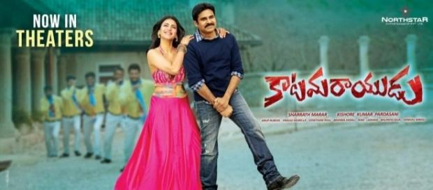A still from Katamarayudu (Image credits: Northstar Entertainments)