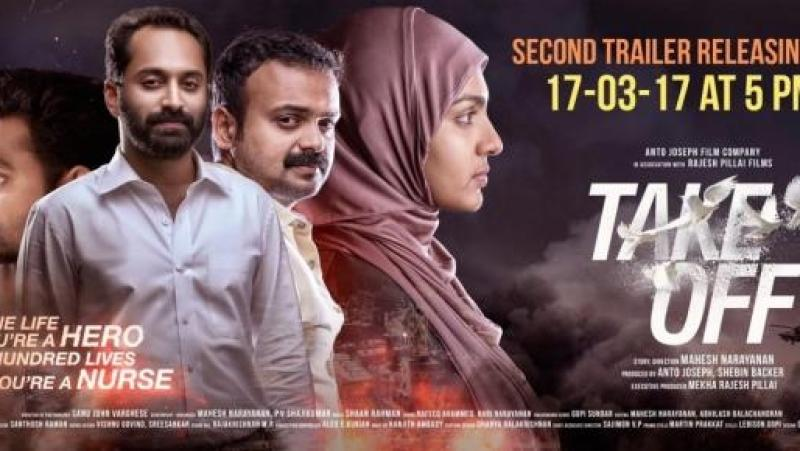 take-off-second-trailer-out-mohanlal-mam