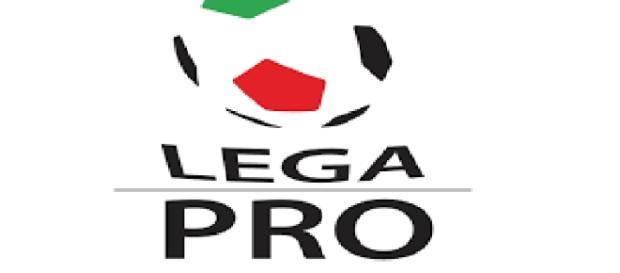 Cambia la Lega Pro: terzo campionato professionistico italiano.