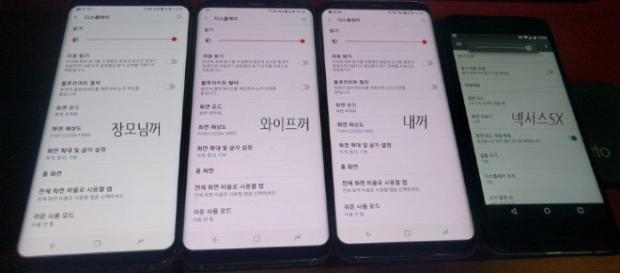 Problem with Samsung Galaxy S8, S8 + Red Screen (S8 Red Display ... - newcydiatweaks.com