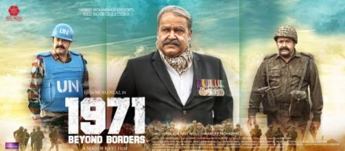 A still from '1971 Beyond Borders' movie