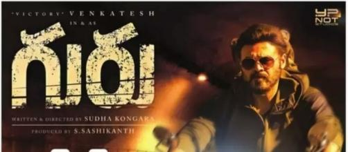 A still from Venkatesh 'Guru' movie