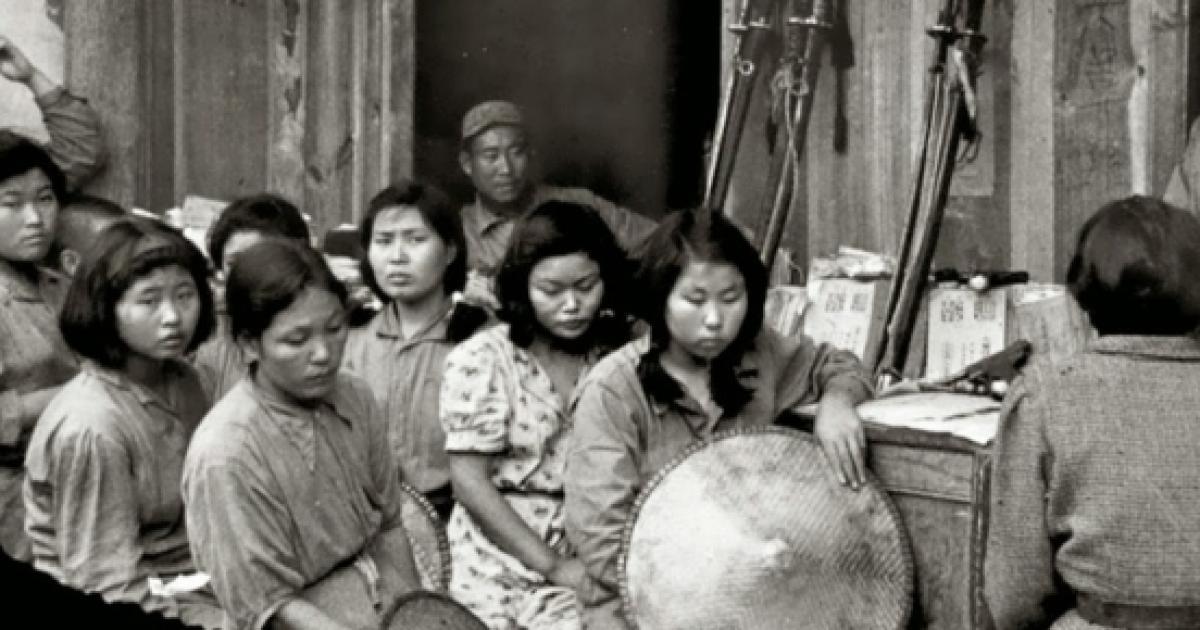 84e1cc0bee Las esclavas sexuales de la Segunda Guerra Mundial